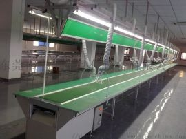 包装制产品运输生线 防静电皮带线 铝材组装拉
