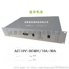 高频整流模块AC220V转DC48V/通信电源