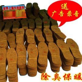 跑江湖地摊西域驼绒鞋垫10元5双模式批发