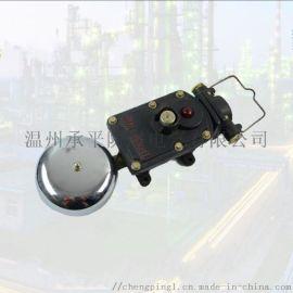 煤矿BAL1-127G36V声光组合电铃