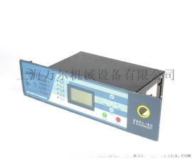 复盛一体式SA18-45空压机老款电脑板FS-310