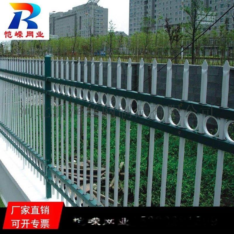专业生产小区庭院隔离护栏 厂区锌钢围墙铁艺护栏