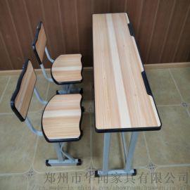 学校课桌 学生课桌椅 单人桌椅 双人桌椅