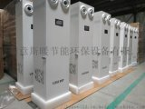 新風系統廠家供應家用智慧新風櫃機火熱促銷中
