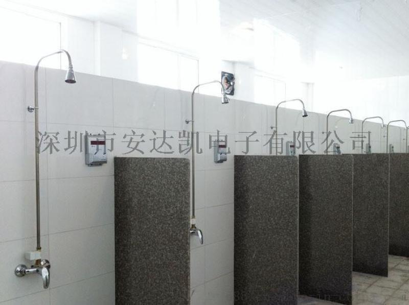 网络校园水控机 淋浴热水刷卡 校园水控机终端