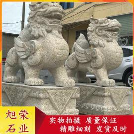 福建花岗岩石雕貔貅 现货门口聚财貔貅动物石雕摆件