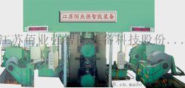 六辊单机全液压可逆式冷轧机-佰业强