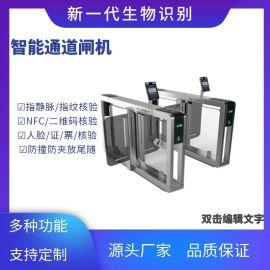 指靜脈廠家直銷 指靜脈智慧閘機 工地小區學校閘機