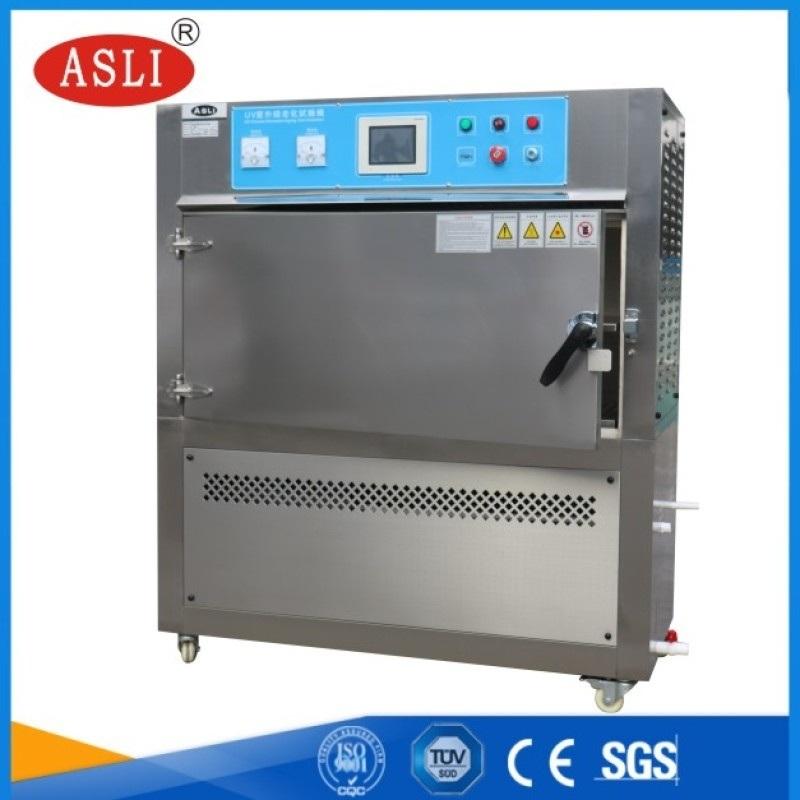 铝合金抗UV紫外线老化试验机 紫外线老化箱厂家