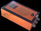 KTK12礦用本質安全型擴音電話(防爆對講)