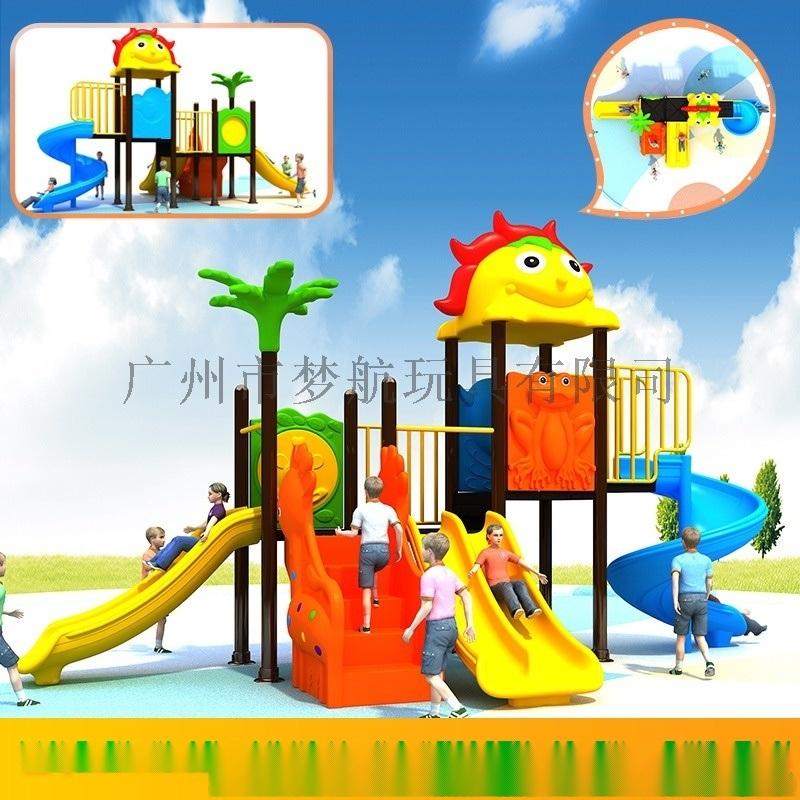 幼儿园室外大型滑滑梯儿童户外组合滑梯小区广场游乐娱乐设备设施