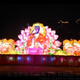 金鱼灯笼吊灯中秋民俗花灯彩灯灯会 楼日式装饰