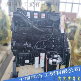 东风康明斯发动机 康明斯QSZ13-G3柴油机