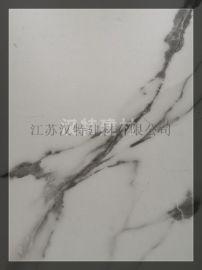 热门颜色 木纹色纯色冰火板 石英纤维板