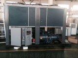 菏澤風冷螺桿式冷水機廠家 菏澤風冷螺桿低溫冷水機