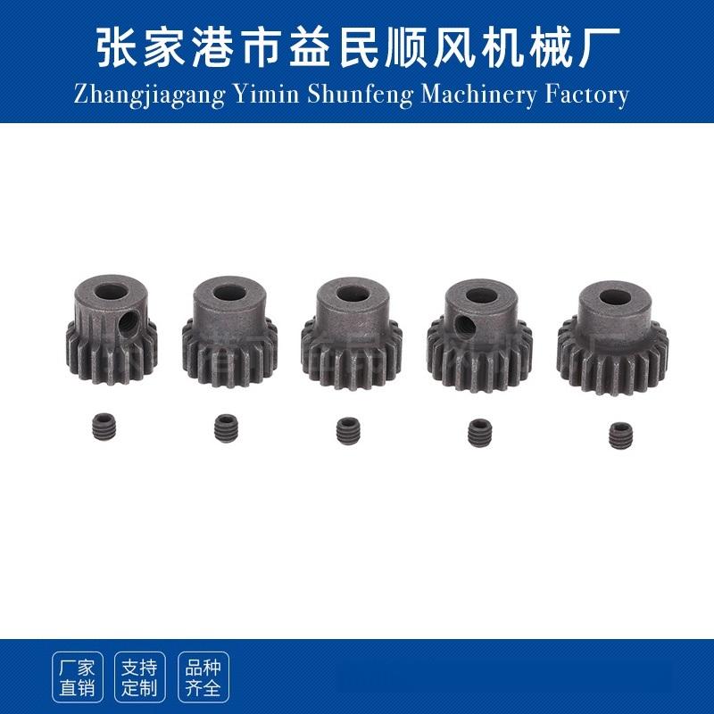 厂家供应炼胶机齿轮 密炼机齿轮 炼焦机齿轮