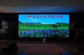 大堂牆面電子屏P2.5P3全彩效果兩者區別價位分析