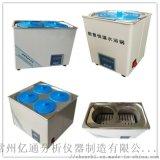HH-1/2/4/6A系列电热恒温水浴锅