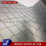 蘇州東泓菱形鎖扣板魚鱗板鋁鎂錳牆面屋面板