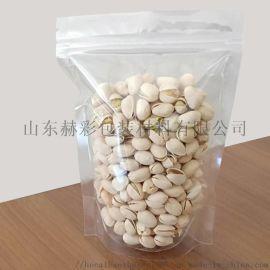 厂家直销透明自立自封袋花茶塑料拉链零食食品包装袋子定制自立袋