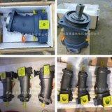 【力士乐柱塞泵A10VSO100DFE1/31R-PPA12N00】斜轴式柱塞泵