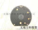 尼龙注塑外壳 塑料盖板 护罩 生产加工