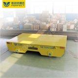电动轨道地平车 电动平车10吨蓄电池电动轨道平车
