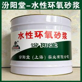 水性环氧砂浆、良好的防水性能、水性环氧砂浆