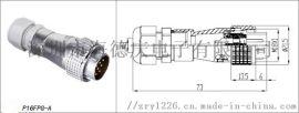 WS16电缆插头座重强P型航空插头公母头连接器