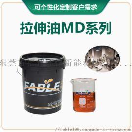 铝电池壳拉伸油 钢电池壳拉伸油 空调铜管外模拉伸油