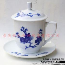 礼加诚陶瓷LJCTC-003办公室礼品杯陶瓷茶杯