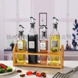 油壶储油罐调味料酱油瓶醋瓶装油瓶套装厨房用品