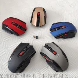 适合笔记本台式机电脑2.4G无线游戏鼠标