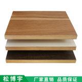 实木生态免漆板 健康生态板柜门板材 木饰面墙板