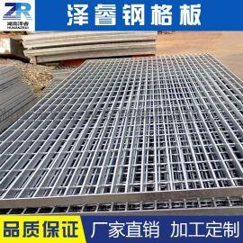 长沙钢格板厂家,湖南泽睿20年老厂,品质有保障