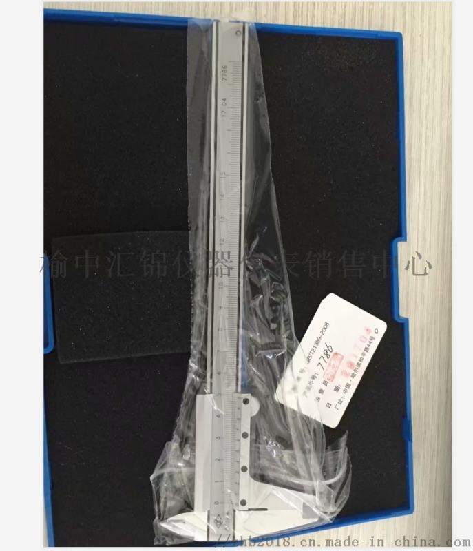 武威游标卡尺139,1903,1250
