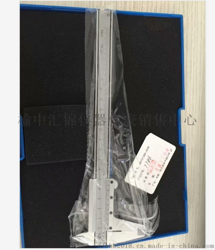 武威遊標卡尺139,1903,1250