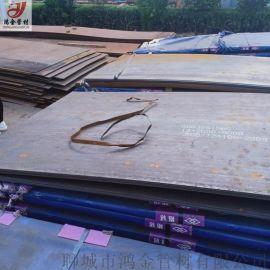 武钢Q390B中板 Q390B四切钢板生产厂家