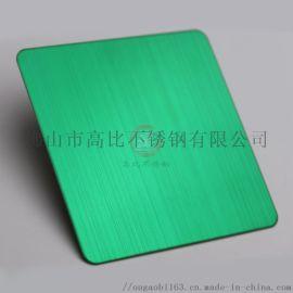 别墅不锈钢材料应用高比不锈钢 拉丝绿  片