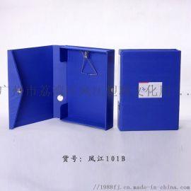 凤江档案资料盒101文件盒101B抽孔文件收纳盒