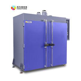 电加热高温烤箱工业烘箱,不锈钢高温工业烤箱