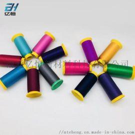 各种颜色尼龙渔丝线 锦纶单丝0.08-0.20mm