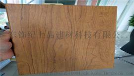 广东饰纪上品铝蜂窝墙板4mm薄覆膜 铝蜂窝板