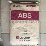 ABS TR-558AI 高透明 高抗衝
