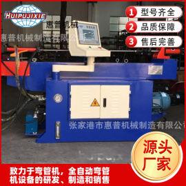 各型号液压弯管机 油缸弯管 数控弯管机