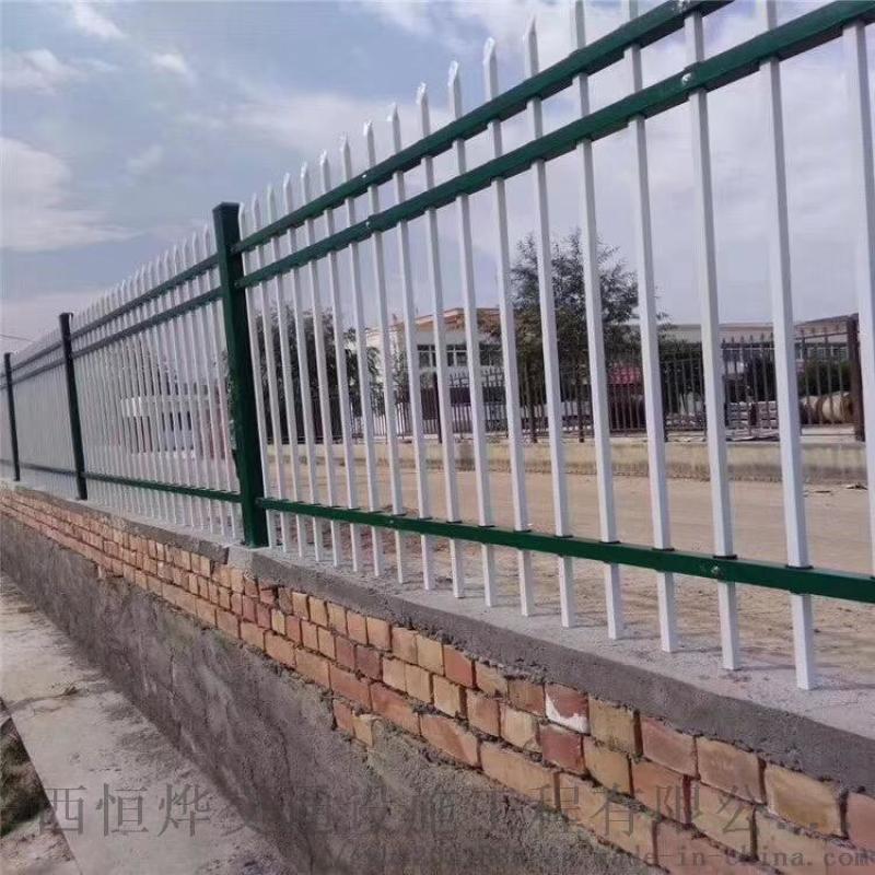 广西南宁锌钢护栏厂 南宁锌钢围墙护栏 园艺栅栏