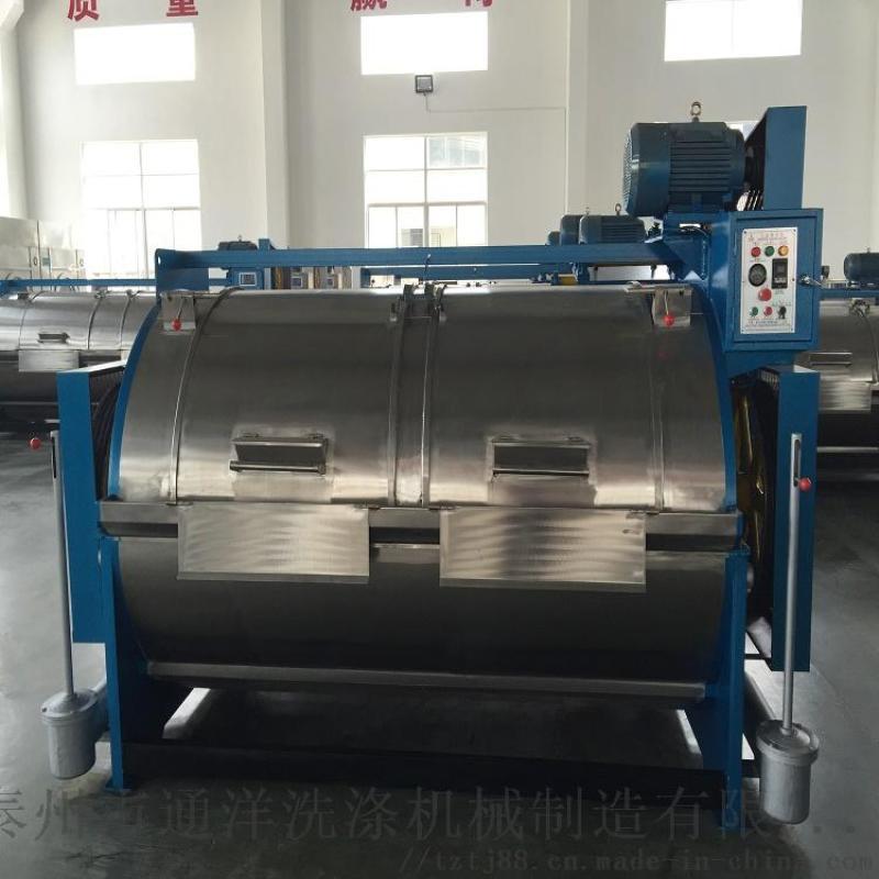泰州通江水洗机 大型工业洗衣机规格全