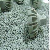 無滷阻燃導熱塑料 高環保級耐燃劑 散熱塑料