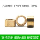 含油粉末冶金轴承铜套含油铜基轴承滑动粉末衬套