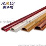 30*10MM半圆弧形明装防踩木纹线槽 PVC线槽